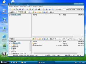 3分钟学会:刻录Ghost XP系统安装盘之方法一