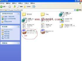 UltraISO软件系统光盘刻录教程