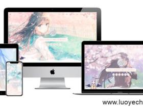 WordPress主题Sakurairo1.13免费下载(已测试)