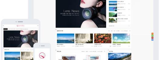 WordPress主题lensnews3.0破解版下载(已测试)
