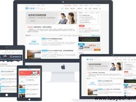 WordPress主题DUX 6.4破解版下载(已测试)