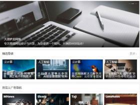 WordPress主题MNews 2.4干净版下载(已测试)