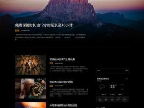 WordPress主题新闻杂志响应式主题Newspaper V10.3.6.1中文版含子主题下载