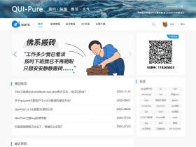 WordPress主题Qui-Pure V2.4.2主题免费下载