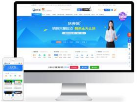 WordPress主题Ripro子主题jizhi-chlid 5.6下载(已测试)