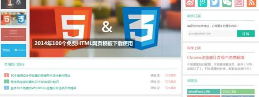 WordPress主题Yusi1.0扁平化+响应式免费下载